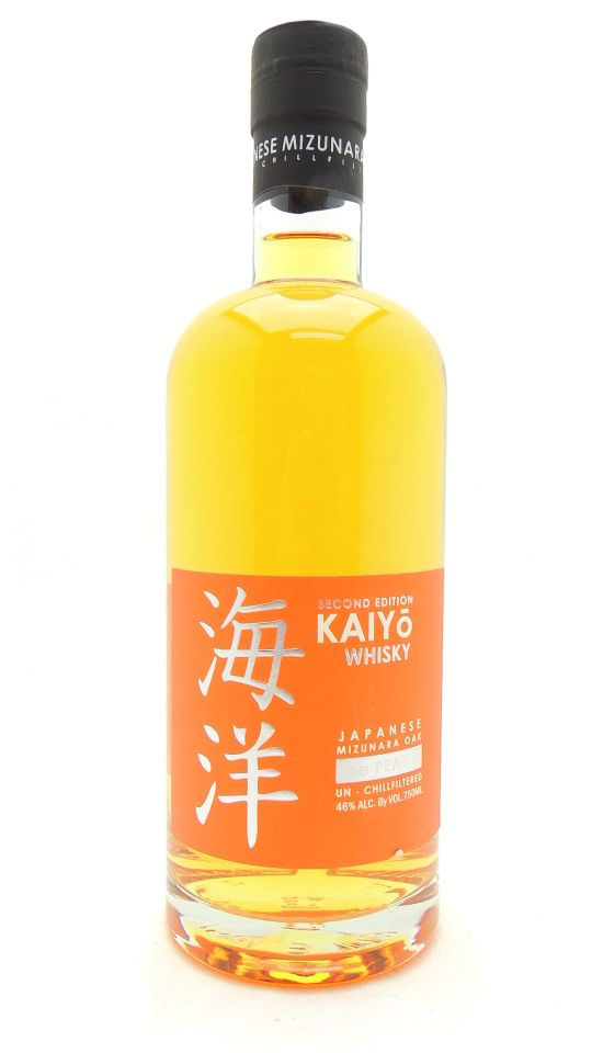 Kaiyo Peated Japanese Whiskey